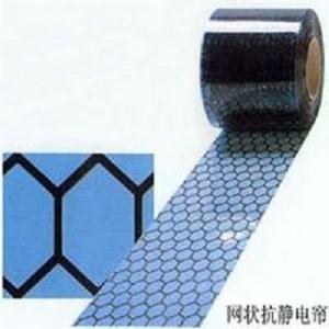 Rèm nhựa chống tĩnh điên PVC