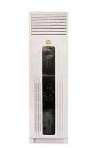 Máy lạnh Aikibi 5.5 HP loại tủ đứng dân dụng AV01