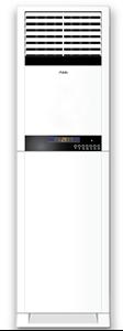 Máy lạnh aikibi 3 hp loại tủ đứng dân dụng KAN5