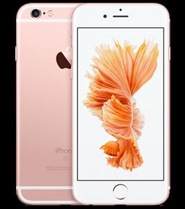 iPhone 6S Plus 16GB Quốc Tế (Gold Rose) - Chưa Active