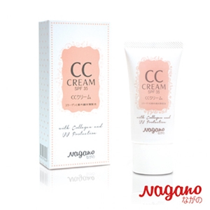 KEM CC NAGANO - 20ml